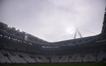 Ето кои мачове в Серия А ще са без публика