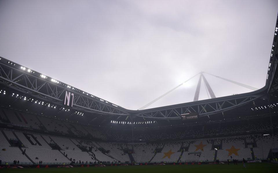 Официалният сайт на Серия А информира, че дербито на 26-ия
