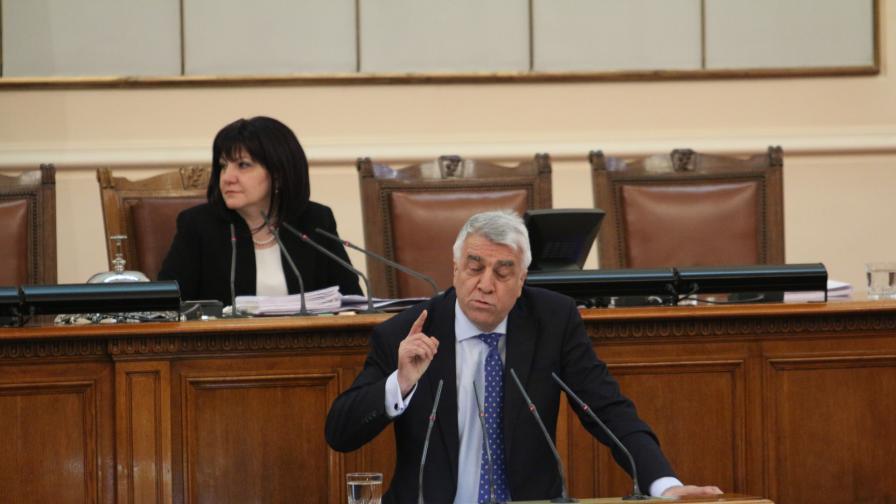 Тежки обвинения между ГЕРБ и БСП в парламента