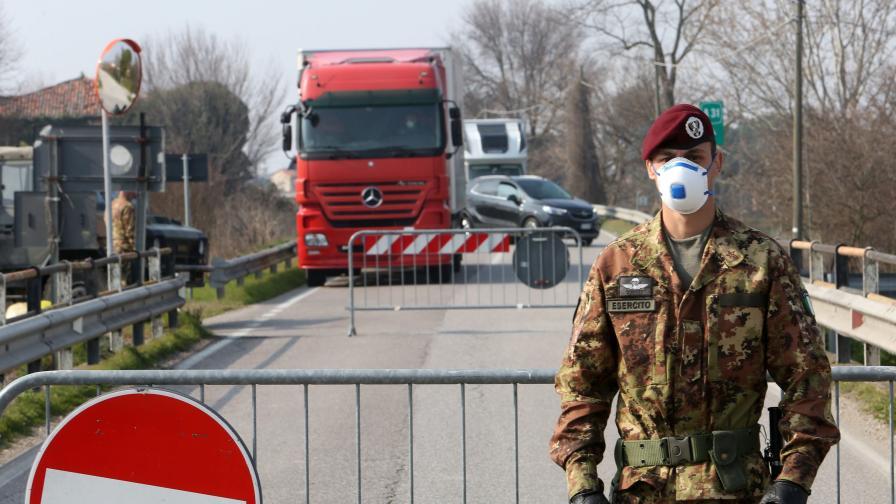 Коронавирус: Как живеят хората под блокада в Италия