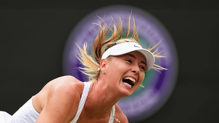 Мария Шарапова се сбогува с тениса