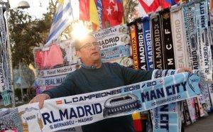 НА ЖИВО: Реал Мадрид - Манчестър Сити /съставите/
