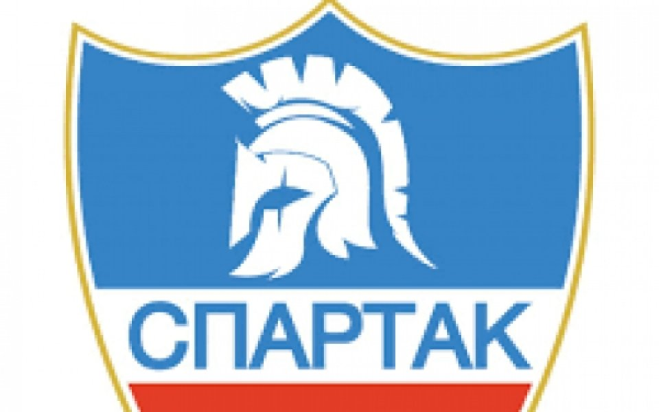 Ръководството на пловдивския Спартак излезе с официална позиция, след като