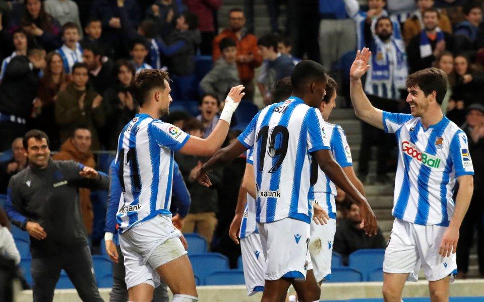 Тимът на Реал Сосиедад победи с минималното 1:0 Реал Валядолид