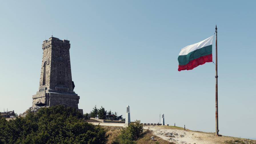 <p>Честит Ден на <strong>Освобождението на България!</strong></p>