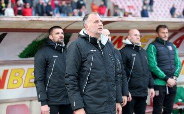 Тони Здравков: Загубихме две точки, причината за това не е само в нас