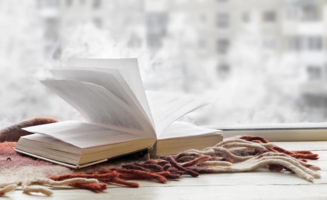 Книгите, които да прочетем през март