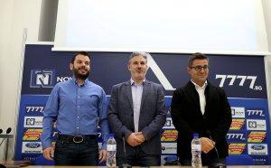 """Добри новини за Левски: Опростиха още 60 000 лева на """"сините"""""""