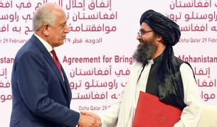Повече от 18 години война, ще има ли мир в Афганистан - Свят | Vesti.bg