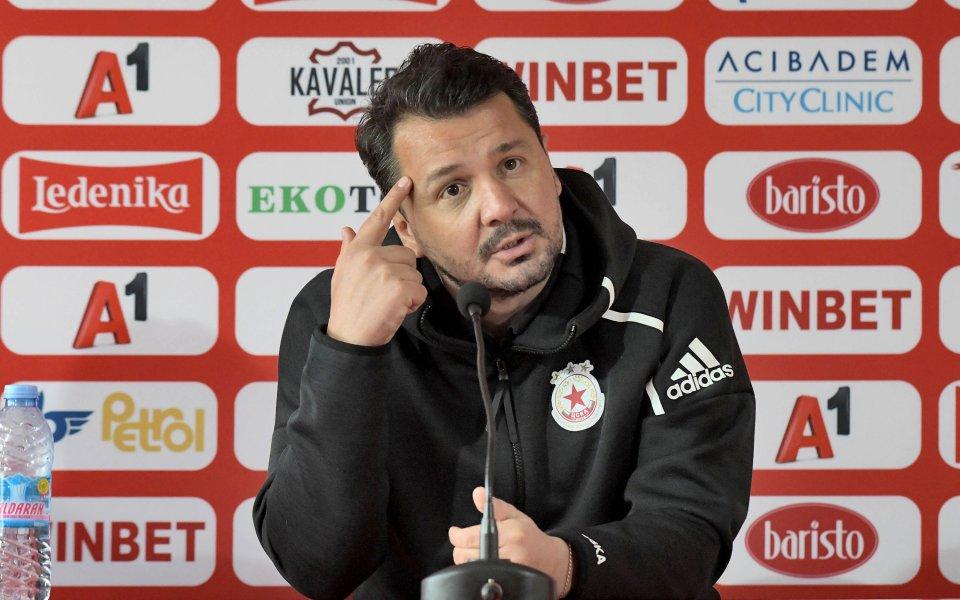 Треньорът на ЦСКА Милош Крушчич разкри как се чувства тима