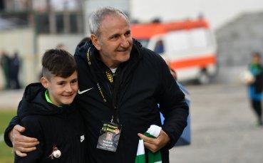 Царско село търси млад специалист за нов треньор