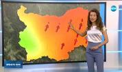 Прогноза за времето (06.03.2020 - централна емисия)