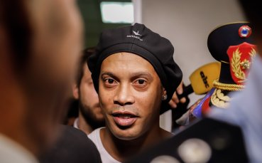Роналдиньо излезе от затвора