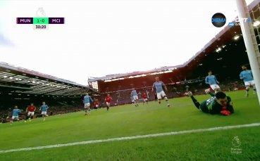 Манчестър Юнайтед - Манчестър Сити 1:0 /първо полувреме/