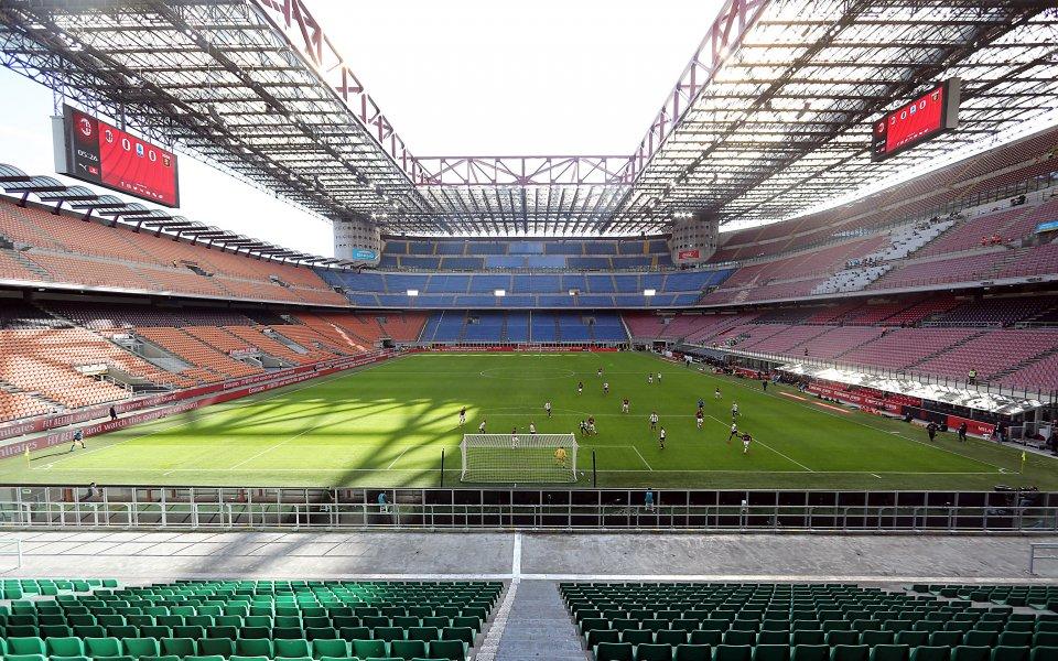 Милан преустанови тренировки