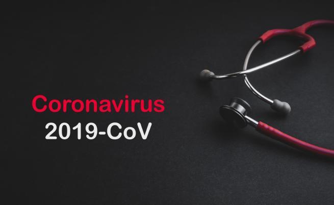 Втора жертва взе коронавируса в България