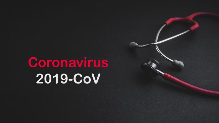 <p>Бум на коронавирус и в &quot;Миньор&quot; Перник</p>