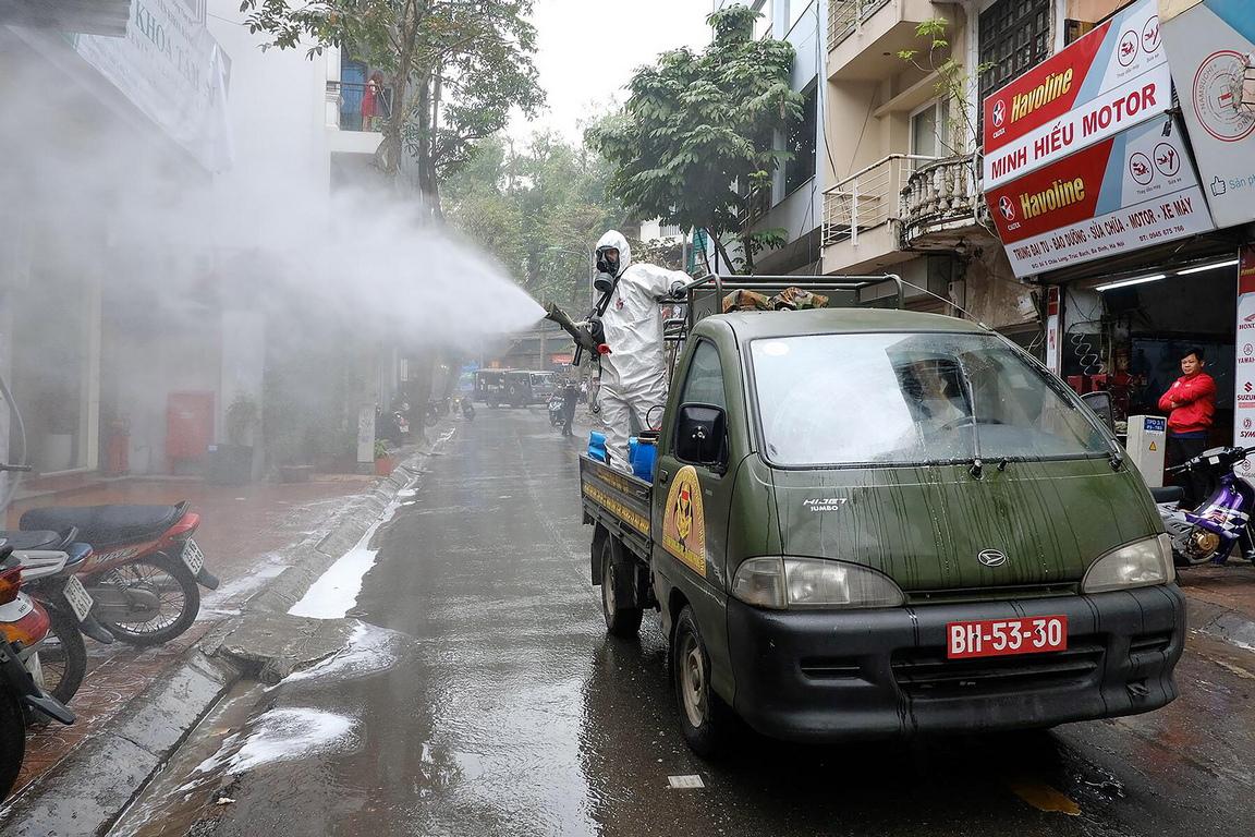 <p>Виетнам</p>