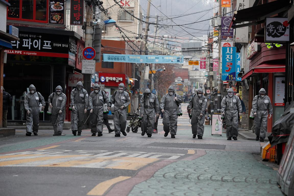 <p>Южна Корея</p>
