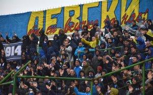 Левски готви изненада за феновете си за рестарта