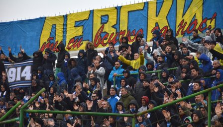 Левски плати вноската си към НАП за март
