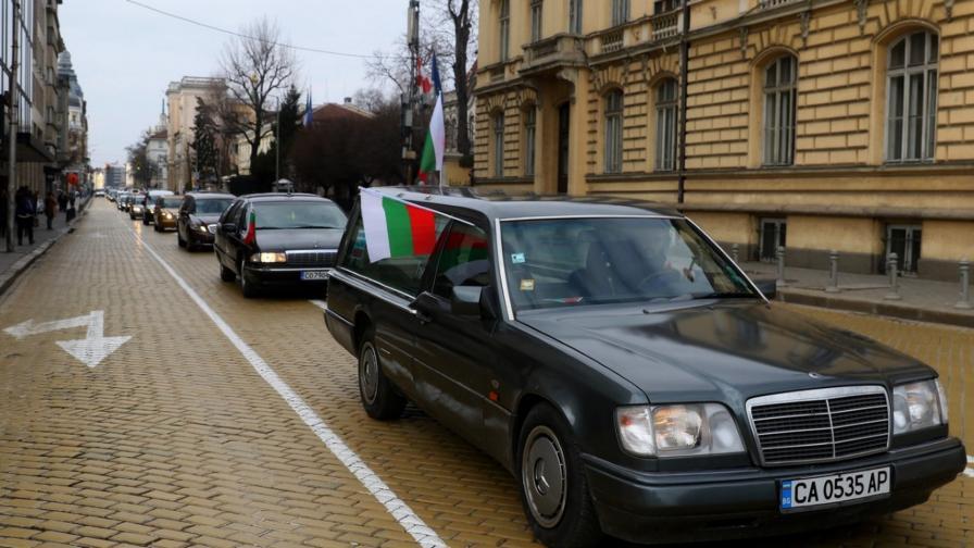 <p>Организации в погребалния бранш протестират в София</p>