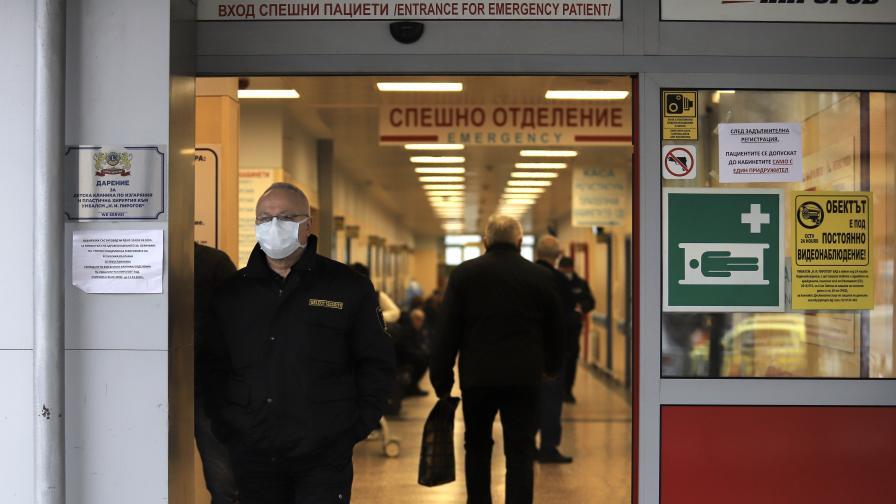 23 са вече случаите на коронавирус в България