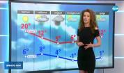 Прогноза за времето (12.03.2020 - централна емисия)