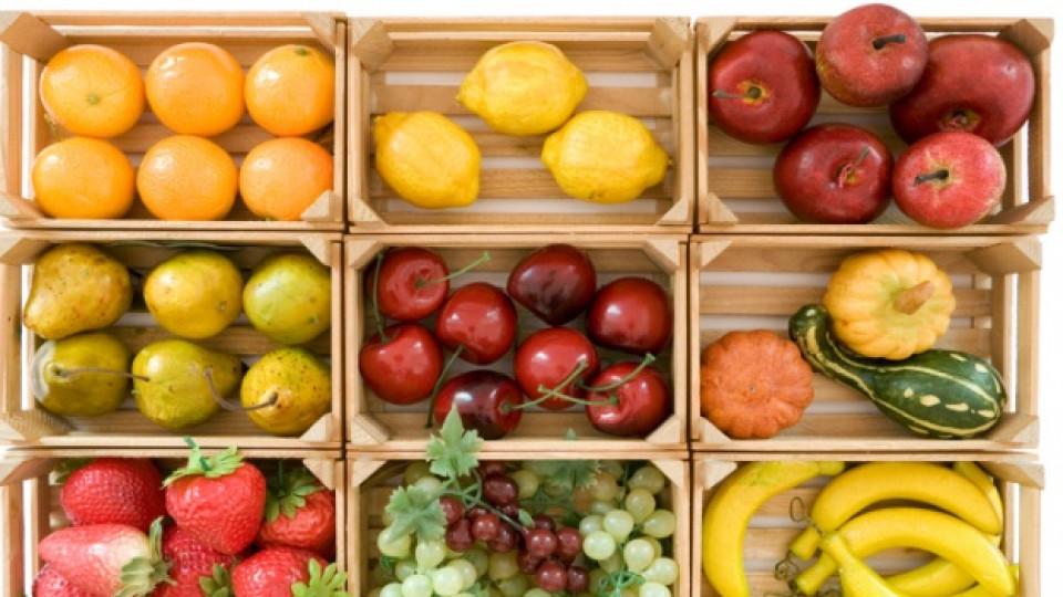 Повече плодове за щастие