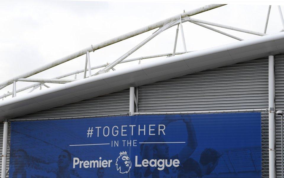 Клубовете от Висшата лига ще се опитат да проведат спещна