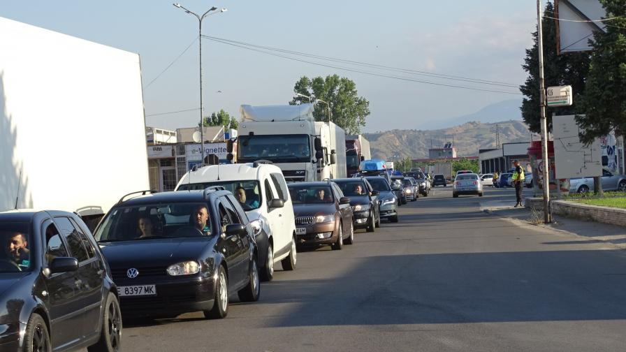 <p>Десетки българи<strong> блокирани</strong> на границата между <strong>Сърбия</strong> и <strong>Хърватия</strong></p>