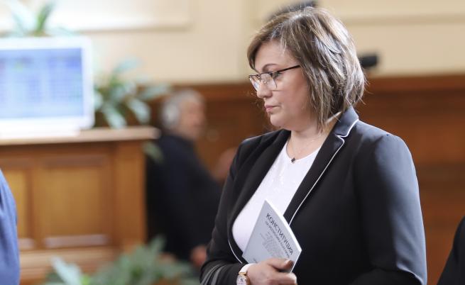 БСП предлага мораториум за срока за плащане на битовите задължения