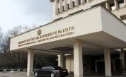 МВнР: България изпълнява препоръките срещу корупцията