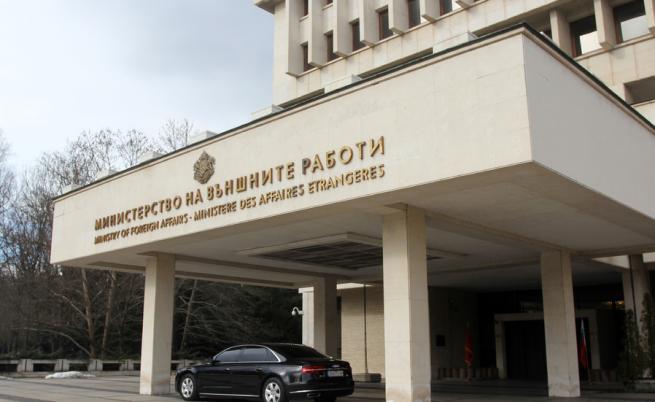 България и още 8 държави от Източна Европа: Русия опитва да манипулира историята