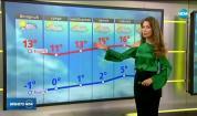 Прогноза за времето (17.03.2020 - сутрешна)