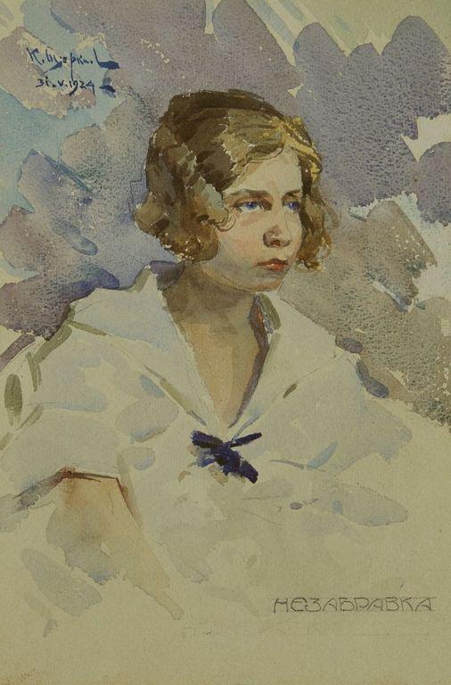 <p>Константин Щъркелов (1889&ndash;1961) Незабравка, 1924 акварел върху хартия</p>