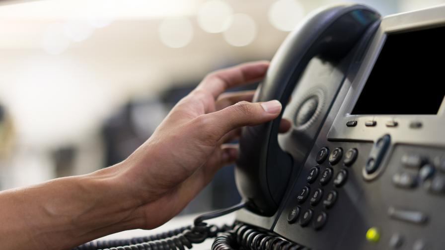 Важни телефони за въпроси и сигнали за COVID-19