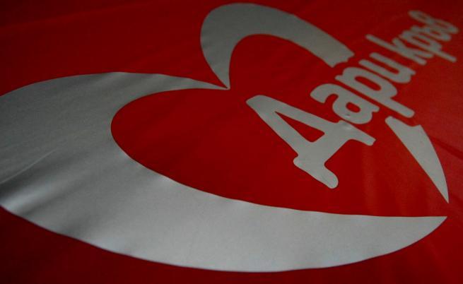 Министерство на здравеопазването: Дари кръв - спаси живот!