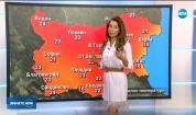 Прогноза за времето (20.03.2020 - централна емисия)