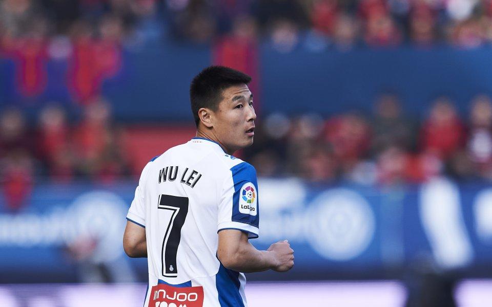 Китайският нападател на Еспаньол Ву Лей е сред 6-та играчина