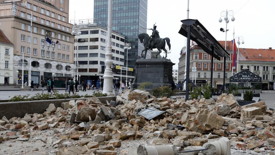 Силно земетресение в Хърватия, има ранени