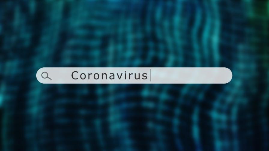 <p>Залети сме от (дез)информация за COVID-19. Как да се справим?</p>
