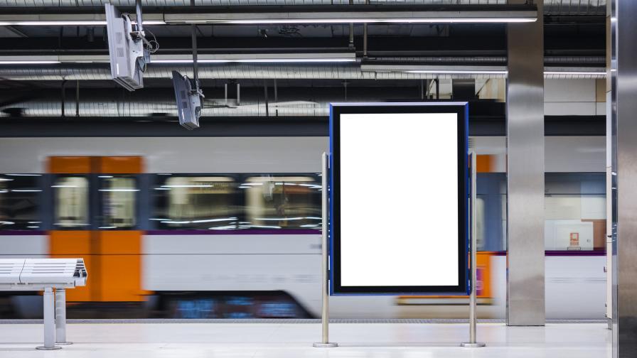 Повече влакове в столичното метро, за да няма струпвания
