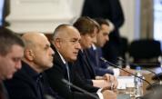 Борисов и министрите дават по 1000 лв. от заплатите си за социално слаби
