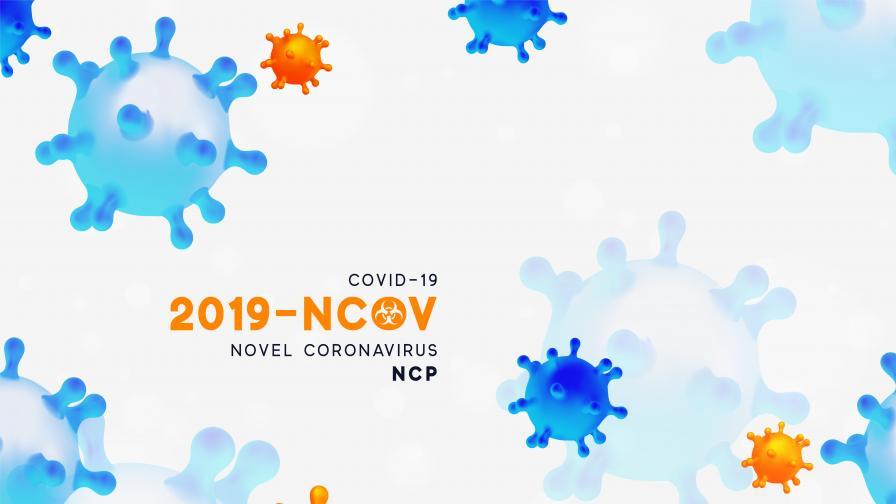 Нови 17 случаи на COVID-19 в България