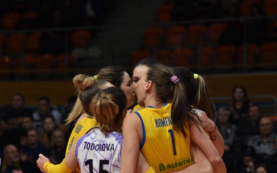 Управителният съвет на Българска федерация по волейбол взе решение за