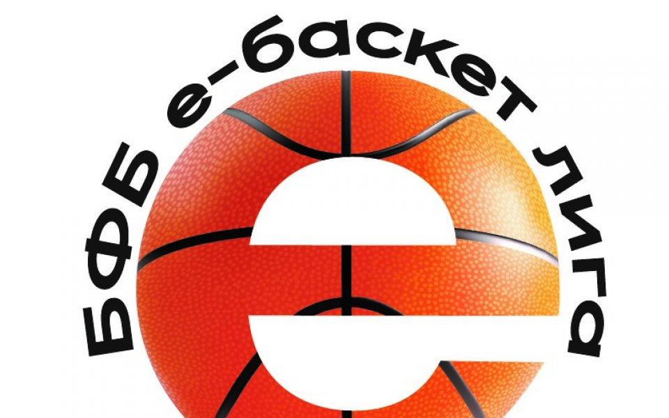 Един от най-талантливите баскетболисти в България младежкият национал Марин Маринов