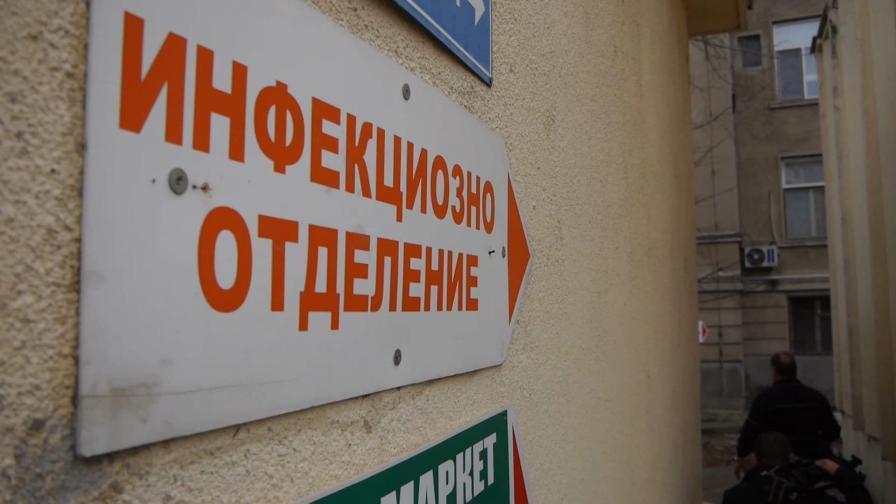 Директорът на АПИ- Стара Загора почина от COVID-19