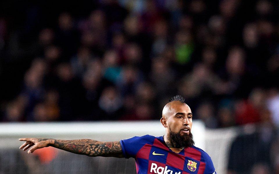 Халфът на Барселона Артуро Видал започна кампания за набиране на