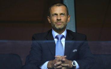 Ето го писмото на УЕФА до 55-те членки, възможни са няколко сценария